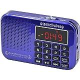 Gurbani Radio Player with 400 Hours of Nitnem, Sukhmani Sahib, and Many Other Gurbani Tracks