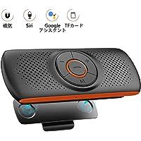 【2020最新版】NETVIP 車載用 Bluetoothスピーカー ワイヤレスポータブルスピーカーハンズフリー 通話 音楽再生 LINE通話対応 内蔵マイク GPSナビゲーション GoogleアシスタントとSiriをサポート TFカード大音量でクリアな音楽 高音質自動電源OFF ブルートゥース4.2 磁気クリップ付 2台待ち受け