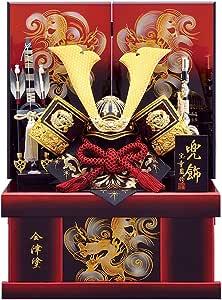 五月人形 兜収納飾り 兜飾り 宝童監修 中鍬竜貴兜 正絹縅 12号 会津塗 h025-mm-016