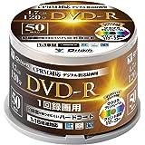 山善 キュリオム DVD-R 50枚スピンドル 16倍速 4.7GB 約120分 デジタル放送録画用 DVDR16XCP…