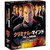 クリミナル・マインド/FBI vs. 異常犯罪 シーズン1 コンパクト BOX [DVD]
