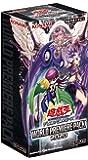 コナミデジタルエンタテインメント 遊戯王OCGデュエルモンスターズ WORLD PREMIERE PACK 2020 B…