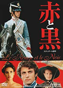 赤と黒 [DVD]