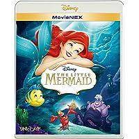 リトル・マーメイド MovieNEX [ブルーレイ+DVD+デジタルコピー+MovieNEXワールド] [Blu-ray…