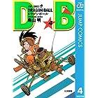 DRAGON BALL モノクロ版 4 (ジャンプコミックスDIGITAL)