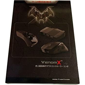 VENOM-X V3 Controller 日本語版正規品 (for PS3/ PS4/ XBOX 360/ XBOX ONE/ PC Windows)