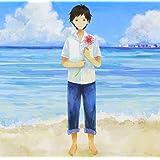 愛し君へ(初回限定盤)(DVD付)