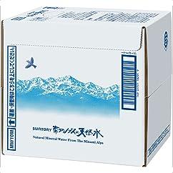 [卓上用] 蛇口つき10Lボックス、専用サーバー