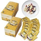 1日堅果 ミックスナッツ(新鮮な原料4種 素焼き アーモンド40% くるみ 20% 素焼き カシューナッツ 20% レーズン 20%)2箱(20gx30袋)1袋66円 防災食品 非常食 備蓄食 保存食