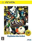 ペルソナ4 ザ・ゴールデン PlayStation (R) Vita the Best - PS Vita