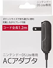 FOX 安心長期3年保証付き 任天堂(ニンテンドー) DS Lite専用 ACアダプター DS Lite ACアダプター