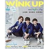WiNK UP (ウインクアップ) 2019年 7月号