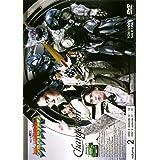 超光戦士シャンゼリオン VOL.2 [DVD]