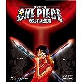 ワンピース 呪われた聖剣 [Blu-ray]