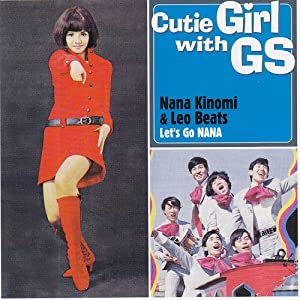 Girl with GSシリーズ(3) LET'S GO NANA