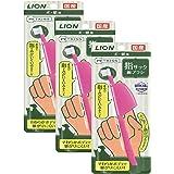ライオン (LION) ペットキッス (PETKISS) 指サック歯ブラシ 1)3個パック (まとめ買い)