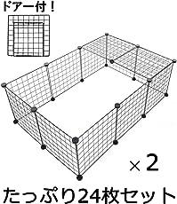 Globee ペットフェンス 24枚セット 木製ハンマー付き ゲージ 犬 猫 柵 ペット ガード 脱走防止 室内 侵入防止 レイアウト 自由 組み立て 簡単
