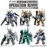 FW GUNDAM CONVERGE OPERATION REVIVE【プレミアムバンダイ限定版】