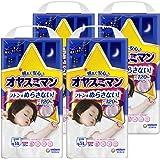 【パンツ Lサイズ】オヤスミマン女の子 夜用オムツ (9~14kg)120枚(30枚×4)【ケース品】