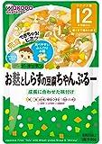 和光堂 グーグーキッチン お麩としらすの豆腐ちゃんぷるー×6袋 [12か月頃から]