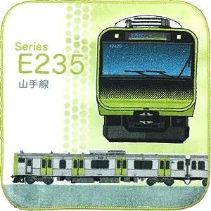 E235系 山手線 タオルはんかち