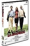 冒険者たち [DVD]