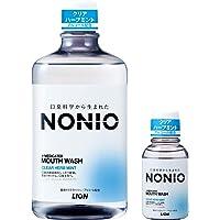 NONIO(ノニオ) [医薬部外品] マウスウォッシュ クリアハーブミント 洗口液 セット 1,000ml+ミニリンス8…