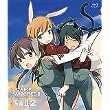 ストライクウィッチーズ2 第2巻【初回生産限定】 [Blu-ray]
