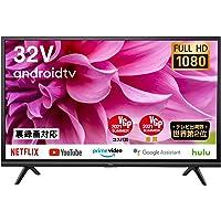 TCL 32型 フルハイビジョン スマートテレビ(Android TV) 32S5200A Amazon Prime V…