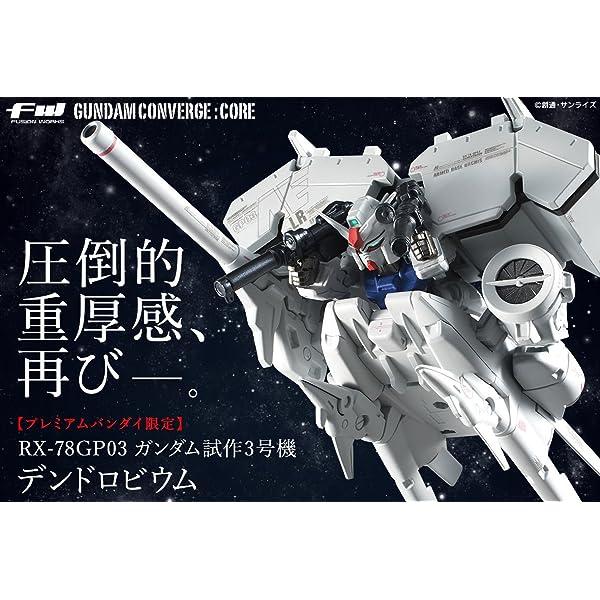 "P//B Limited FW CONVERGE CORE /"" RX-78GP03 DENDROBIUM /"" Figure BANDAI Gundam GP03"