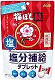 アサヒグループ食品 梅ぼし純 タブレット 62g×12袋