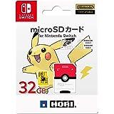 【任天堂ライセンス商品】ポケットモンスター microSDカード for Nintendo Switch 32GB ピカ…