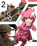 ソードアート・オンライン オルタナティブ ガンゲイル・オンライン 2(完全生産限定版) [DVD]