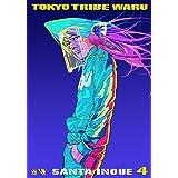 TOKYOTRIBE WARU 4 (4) (ヤングチャンピオンコミックス)