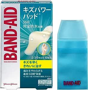 【Amazon.co.jp限定】BAND-AID(バンドエイド) キズパワーパッド ふつうサイズ 10枚+ケース付 絆創膏