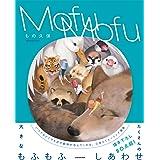 MofuMofu (KITORA)
