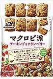 森永製菓 マクロビ派 アーモンドとクランベリー(食物繊維 鉄分入り) 37g ×8袋