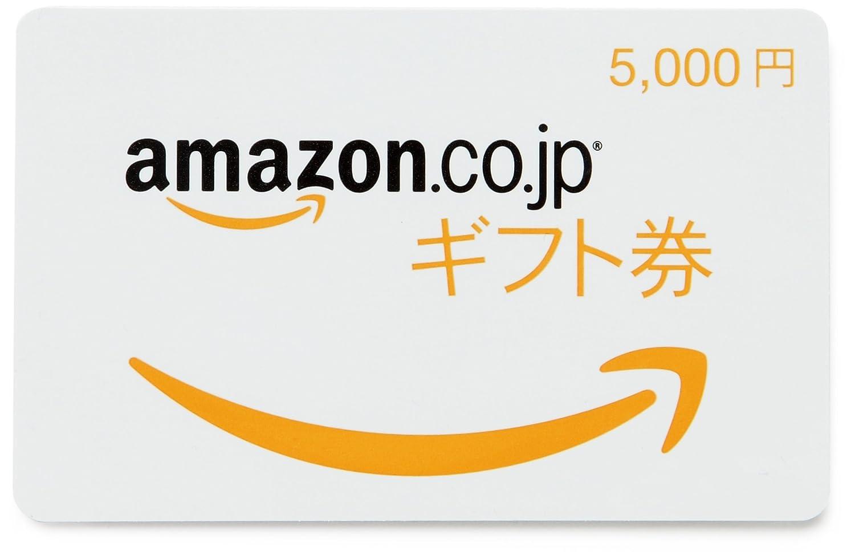 71xx nhreql. sl1500