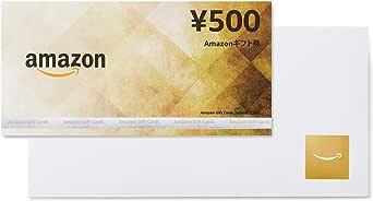 Amazonギフト券 商品券タイプ - 500円(オレンジ)