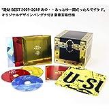 遊助 BEST 2009-2019 ~あの・・あっとゆー間だったんですケド。~ (初回生産限定盤A) (Blu-ray Disc付) (特典なし)