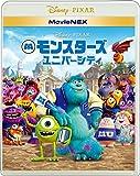 モンスターズ・ユニバーシティ MovieNEX [ブルーレイ+DVD+デジタルコピー(クラウド対応)+MovieNEXワ…