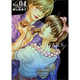GINZA SUGARS Vol.04 (まんが王国コミックス)