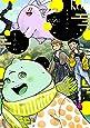 よろずの候(3) (ウィングス・コミックス)