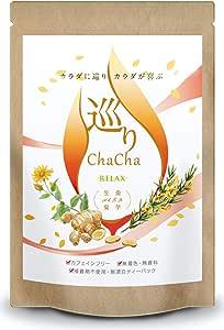 生姜 ルイボスティー 菊芋 巡りChaCha ノンカフェイン ブレンドティー 40包