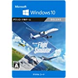 Microsoft Flight Simulator Deluxe Edition Windows 10 PC オンラインコード版