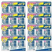 【セット品】エリエール 除菌できるアルコールタオル 詰替用 お買得 240枚入り(80枚×3個) (8セット)