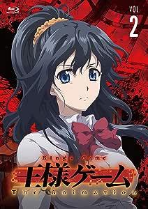 王様ゲーム The Animation Vol.2 Blu-ray