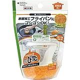 まめいた キッチンスポンジ オレンジ 7×6.5×8cm 鍋 フライパン洗い 傷つけにくい グリップ付き 掛けて収納 日…