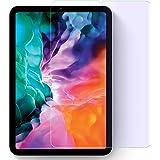 ブルーライトカット NIMASO ガラスフィルム iPad mini6 (第6世代) 用 強化 ガラス 液晶保護 フィルム NTB21C195