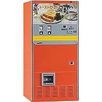 ハセガワ 1/12 フィギュアアクセサリーシリーズ レトロ自販機(トーストサンド) プラモデル 62201